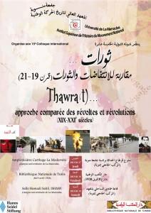 Affiche colloque Thawra(t), 17-19 janvier 2013, La Manouba