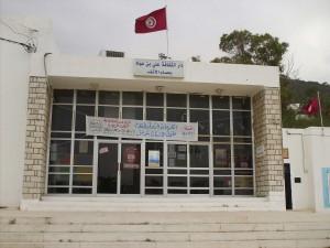 Maison de la culture Aly Ben Ayed, Hammam-Lif (K. Bendana)