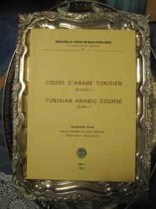 Cours d'arabe tunisien, niveau 1, Tunis, 2014. Crédit photographique : Loïc Le Pape, Licence CC BY-NC 2.0