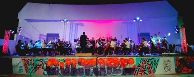L'0rchestre Symphonique National Algérien au Festival International de Boukornine, 2 août 2015