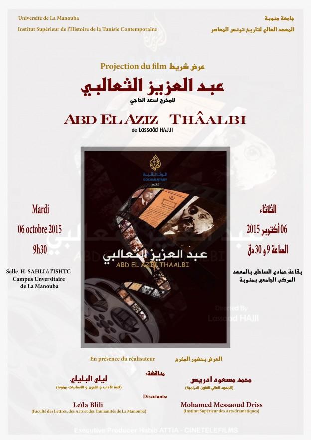 Présentation du film Abdelaziz Thaâl/ ISHTC/ Université de La Manouba 06 10 2015
