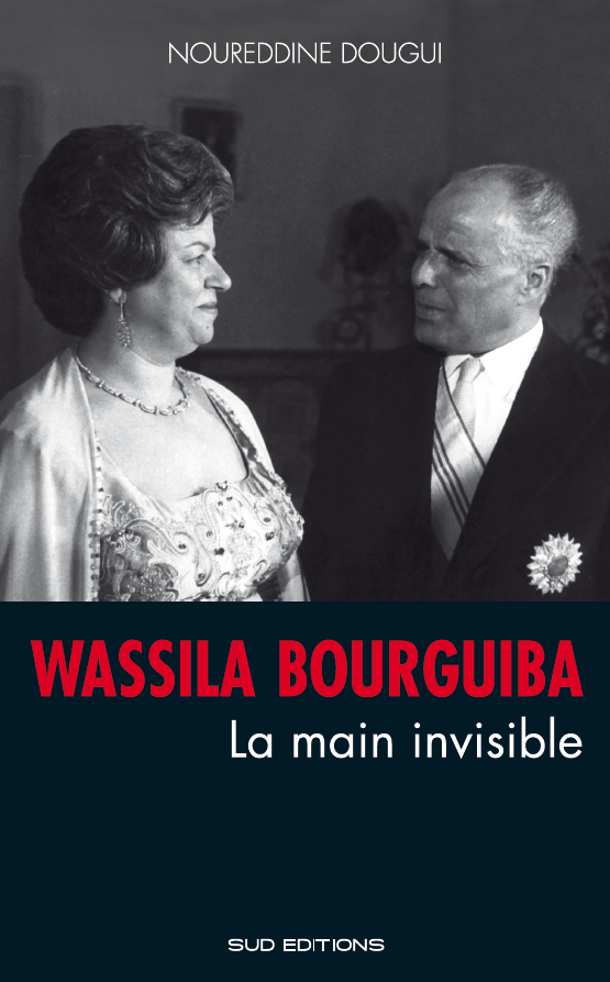Mariage Habib et Wassila Bourguiba